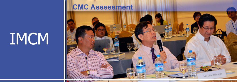 cmc-assessment__146595849