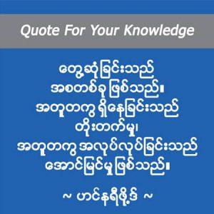quote-2