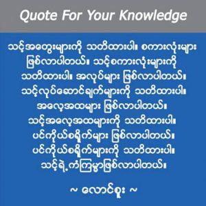 quote2-2
